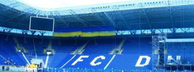 ukraine stadium