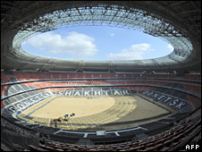 The construction of the Donbass Arena is expected to cost some $400m