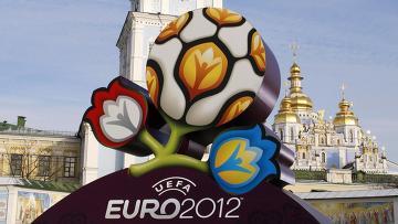 Euro 2012 - Official logo