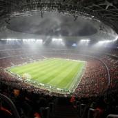 Donbass Arena Donetsk Stadium, photo by donbass-arena.com