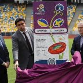 50 thousand Euro 2012 tickets still available in Ukraine